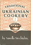 img - for Traditional Ukrainian Cookery ~ 1982 Thirteenth Edition book / textbook / text book