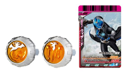 Kamen Rider Wizard - DX Wizard Ring Set 03