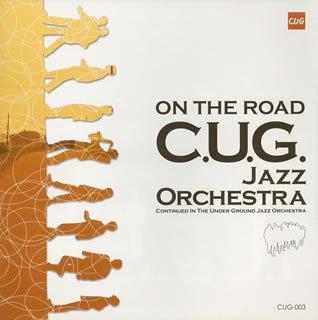 ON THE ROAD -15th An C.U.Gジャズ・オーケストラ ローヴィング・スピリッツ