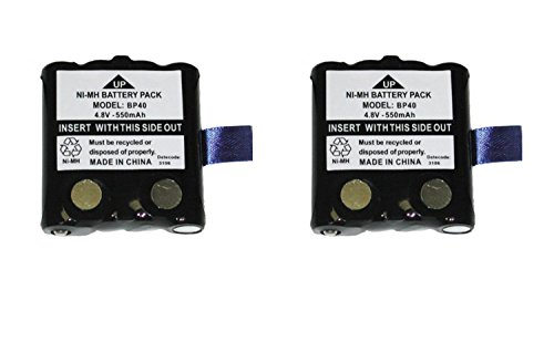 NEW 2 Pack Uniden BP40 Rechargeable Battery for GMR / FRS Radios / Walkie Talkies primary