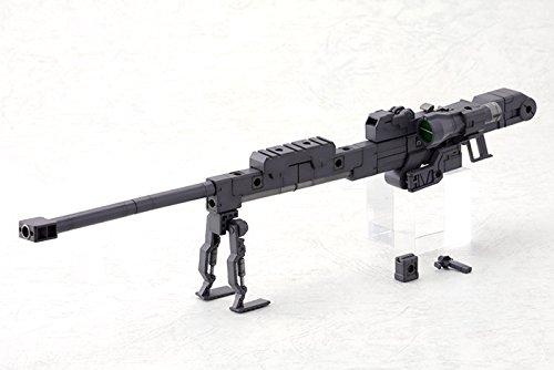 M.S.G モデリングサポートグッズ ヘヴィウェポンユニット01 ストロングライフル NONスケール プラモデル
