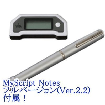 『MVPen(エムブイペン)ホワイト MVP-2フルバージョン』ゲームCD&巻取ケーブル付!
