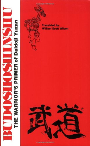 Budoshoshinshu (Literary Links to the Orient)
