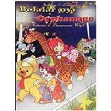 Orphanage/ Bolalar uyi