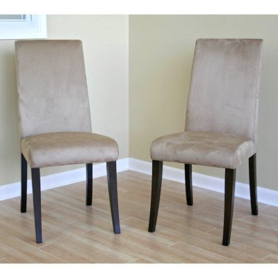 Zen Dining Chair Set of 2 by Wholesale Interiors