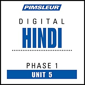 Hindi Phase 1, Unit 05 Audiobook
