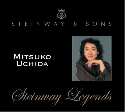 Mozart - Mitsuko Uchida - Zortam Music
