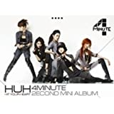4Minute 2nd Mini Album - Hit Your Heart(韓国盤)