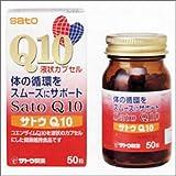 サトウ Q10 50粒