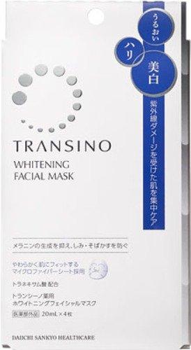 トランシーノ ホワイトニングフェイシャルマスク 20mL×4枚 【医薬部外品】