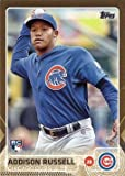 2015 Topps Update Gold #US220 Addison Russell Baseball Rookie Card - Only 2,015 made!