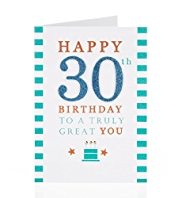 Age 30 Classic Text Birthday Card For Him
