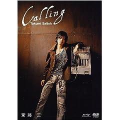 �֓� �H Calling [DVD]