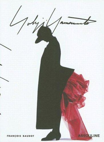 Yohji Yamamoto (Memoirs)