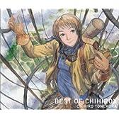 BEST OF CHIHIROX〈初回限定盤〉