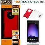 レイアウト REGZA Phone au by KDDI IS04用ラバーコーティングシェルジャケット/マットレッド RT-IS04C4/R