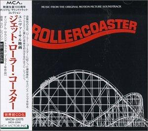 Rollercoaster (Soundtrack)