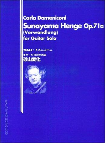 GG187 ギターソロのための砂山変化/カルロドメニコーニ
