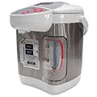 Tatung 3 Liter Hot Water Dispenser