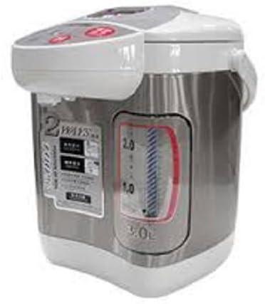 Tatung 3 Liter Hot Water Dispenser