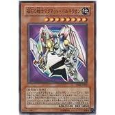 遊戯王カード 磁石の戦士マグネット・バルキリオン TP08-JP002NP