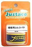JUST ACE Justace/ジャストエース ロッド等 補修用コルクパテ CS-01