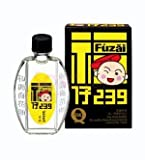 香港 和興Fuzai 福仔239 白花油(10ml) 3個セット ランキングお取り寄せ