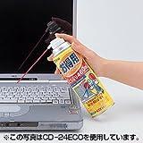 サンワサプライ エアダスター(530ml) CD-25ECO