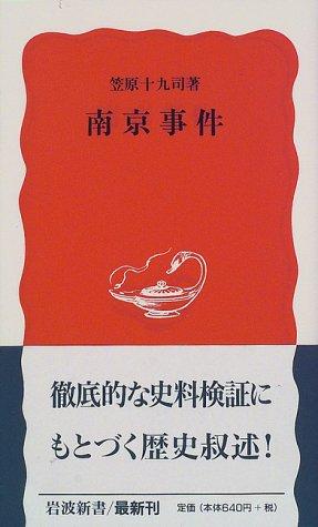 """日本は原爆ドームの世界遺産撤回申請するべき?""""中国の慰安婦・南京事件世界遺産申請に抗議""""上滑りの価値観外交、相手にされないエゴイズム health ajia %e6%b0%91%e6%97%8f%e3%83%bb%e3%82%a4%e3%83%87%e3%82%aa%e3%83%ad%e3%82%ae%e3%83%bc %e6%ad%b4%e5%8f%b2 politics international netouyo"""