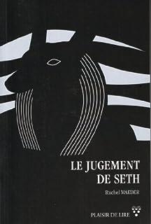Le jugement de Seth : roman policier