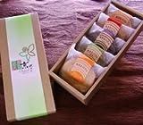 バームクーヘン5個セット(アソート) 京・咲きなスイーツ(菓子・デザートのお店) ランキングお取り寄せ