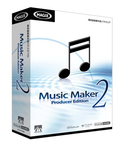 Music Maker 2 Producer Edition