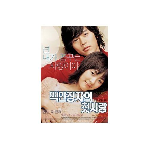 A Millionaires First Love Korean Movie Dvd (2 Disc