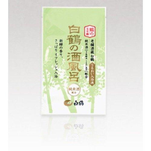 白鶴 白鶴の酒風呂純米酒配合 25ml