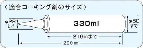 タジマ コンボイスーパー CNV-SP