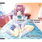 LOVERS feat.河合理恵