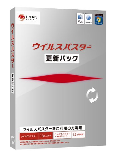 【Amazonの商品情報へ】ウイルスバスター2011 クラウド 更新パック