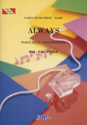 Piano piece 823 ALWAYS by Nakashima Mika film 'days' theme song