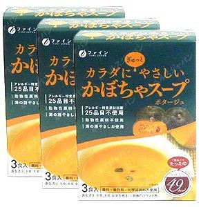 ファイン カラダにやさしいかぼちゃスープ 3包