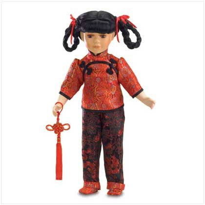 Pearl Of The Orient Doll - Buy Pearl Of The Orient Doll - Purchase Pearl Of The Orient Doll (SunRise, Toys & Games,Categories,Dolls,Porcelain Dolls)
