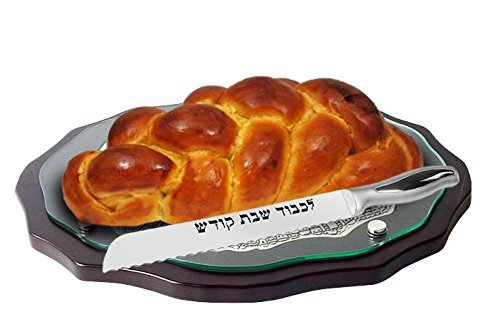 High Carbon Stainless Steel, Serrated Blade, AF Style Shabbat Kodesh Classic Challah Knife in Gift Box.