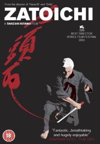 Zatoichi [2004] [DVD]