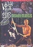 Deadly Mantis