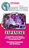 img - for Travelwise: Japanese (Travel Phrase Books) (Japanese Edition) book / textbook / text book