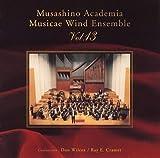 武蔵野音楽大学ウィンドアンサンブル Vol.13