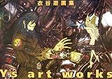 Y's art works―衣谷遊画集
