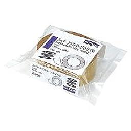 Kokuyo Super Kraft tape triple TG-60