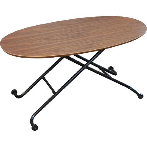 エムール ウォールナット突き板 オーバル リフトテーブル