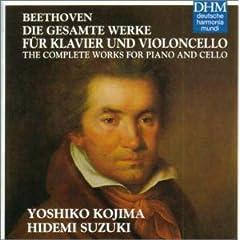 鈴木秀美(Vc)・小島芳子(Fp) ベートーヴェン : チェロとピアノのための作品全集のAmazonの商品頁を開く