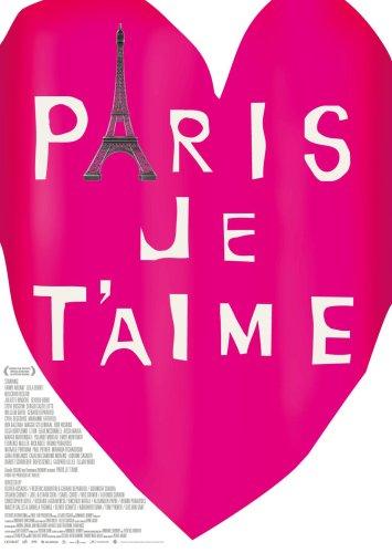 パリ、ジュテーム<フォブール・サン・ドニ>